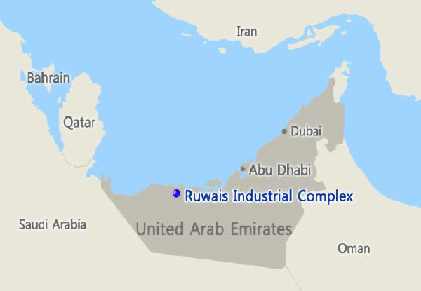 Location of the UAE ADNOC Refining Waste Heat Recovery Project