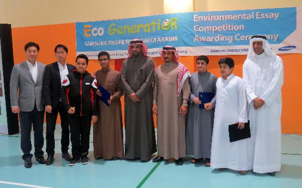 Awarding ceremony of SESA Eco-generatino Environmental Essay Competition