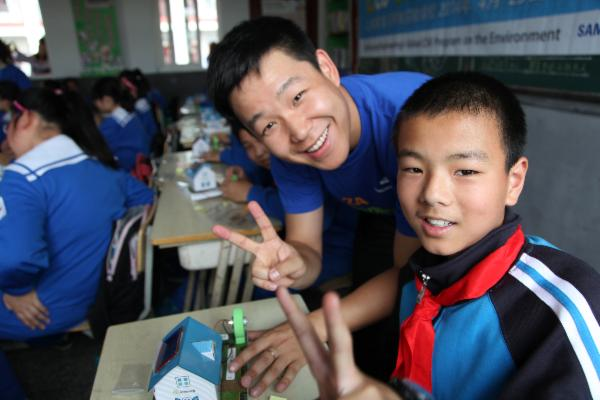 2014 Eco-generation School in China